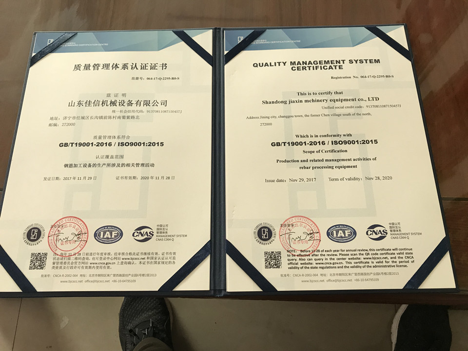 Certificados2