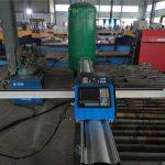 Antorcha de acetileno de oxígeno portátil máquina de corte de gas cortador de plasma corte 40
