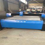 cortadora de plasma china 1325 plasma cnc máquina de corte por plasma