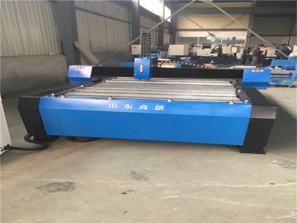 Cortadora del plasma del CNC del metal del cortador de plasma 1325 de China