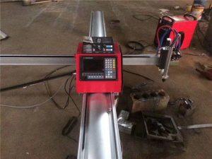 Cortadora de plasma cnc portátil de alta calidad / cortadora de plasma cnc para acero inoxidable y chapa