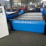 Ce profesión ql-1325 pequeña máquina de corte por plasma cnc