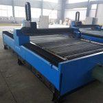 controlador de altura de la antorcha ql-1325 buen proveedor máquina de corte de tubo de plasma cnc de bajo costo y alta sensibilidad