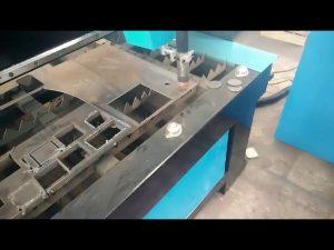 cortadora de plasma cnc, cortadora de plasma, cortadora de plasma de placa de acero inoxidable