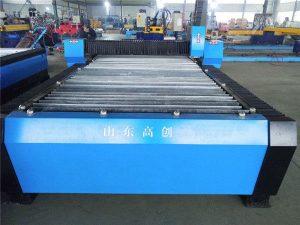corte por plasma cnc placas de metal pequeñas máquinas para hacer dinero / máquina de corte por plasma cnc