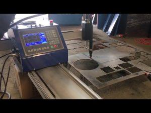 cortadora portátil del plasma del aire del CNC, cortador portátil del plasma del aire